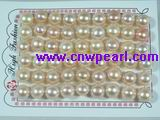 wholesale 8.5-9mm AAA grade pink bread loose pearl beads