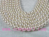 from AAA+ to A grades round 6-6.5mm akoya pearl strands