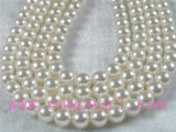 7-7.5mm akoya pearl strands from AAA+ to A grades