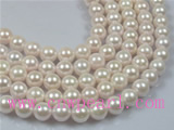 7.5-8mm akoya pearl strands from AAA+ to A grades