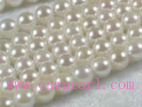 wholesale 6.5-7mm AAA+ white akoya pearl strands