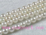 6.5-7mm AAA white akoya pearl strands 16-inch in length