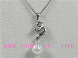 7-7.5mm white akoya pearl pendant with sterling silver chain