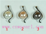 9-9.5mm simple cultured pearl pendant