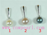 7-7.5mm cultured pearl pendant with stick mounting