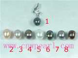 5*8mm rice freshwater pearl pendant wholesale